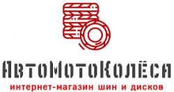 АвтоМотоКолёса