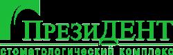Стоматология «Президент» на шоссе Энтузиастов