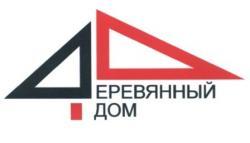 """Компания """"Деревянный дом"""""""