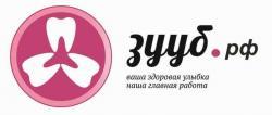 ЗУУБ - стоматология в Москве на Липецкой