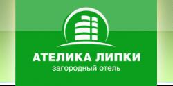 Ателика Липки
