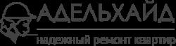 Адельхайд