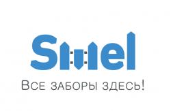 Компания Смел