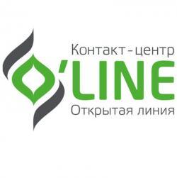 Контакт центр Открытая линия