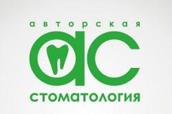 Авторская стоматология