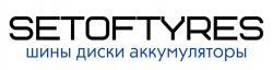 SetofTyres