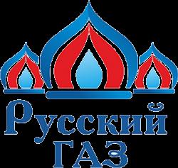 ООО «Русский Газ»