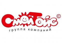Смолтойс