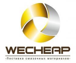 Компания WeCheap
