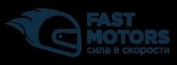 Мотосалон fast-motors.com